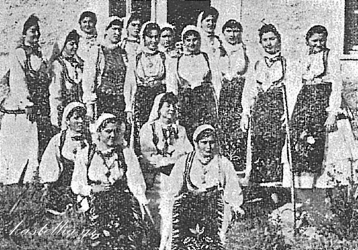 Girls of the young farmer girls Kastellia association in local costums (1963)