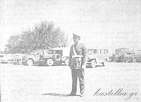 Traffic police officer in Kastellia (1964)
